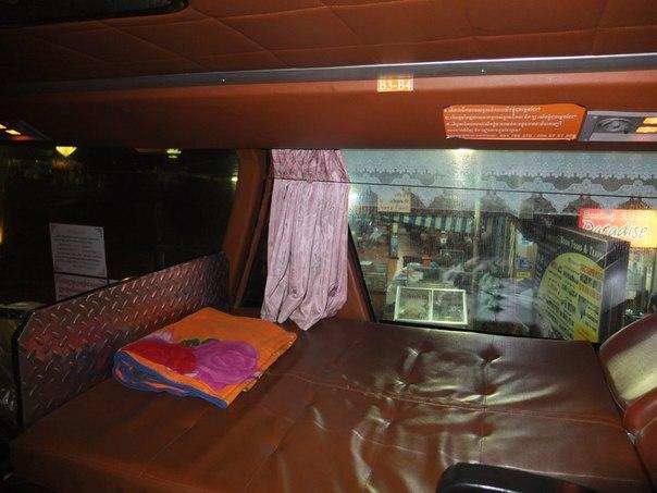 Спальные автобусы популярны в Камбодже