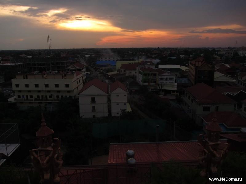 Закат над Сиемрипом
