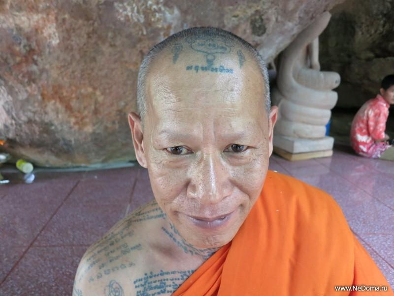 Друг Синуса монах Вей