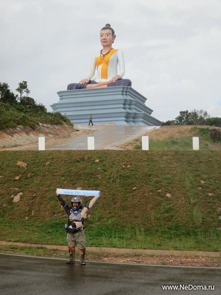 Памятник Лок Йеай Мао