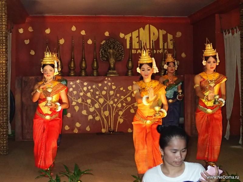Кхмерские красавицы