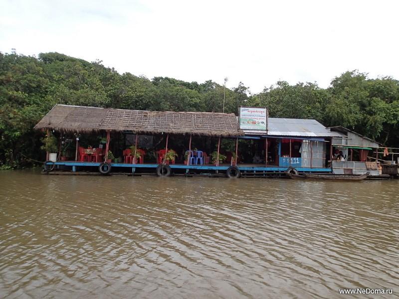 Плавучий ресторан