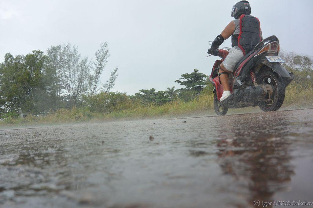 дождик пошел
